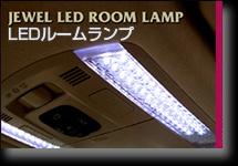 LED���[�������v